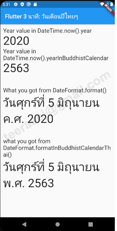 buddhist_datetime_dateformat Card Image